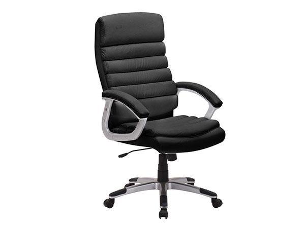 meilleur fauteuil de bureau qualité/prix couleur noir