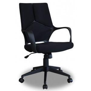 Chaise de bureau belgique en promo couleur noir