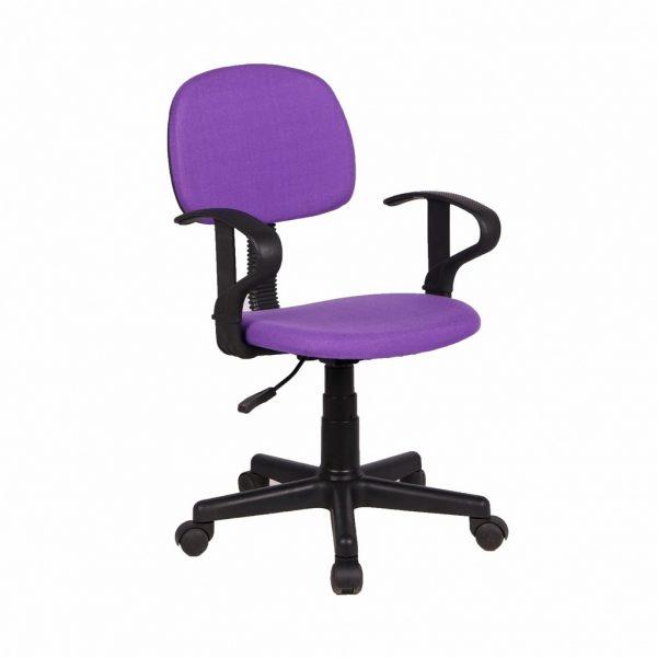 Chaise de bureau 'Happy' PU nylon mauve