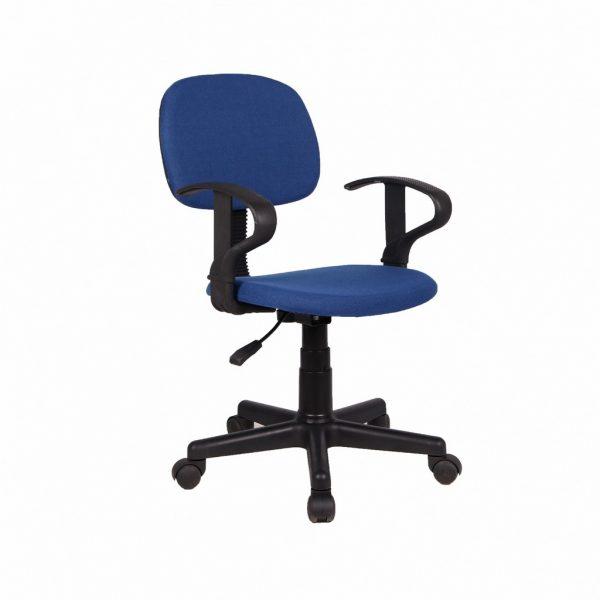 Chaise de bureau 'Happy' PU nylon bleu