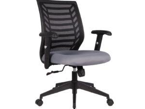 chaise de bureau diego coloris gris